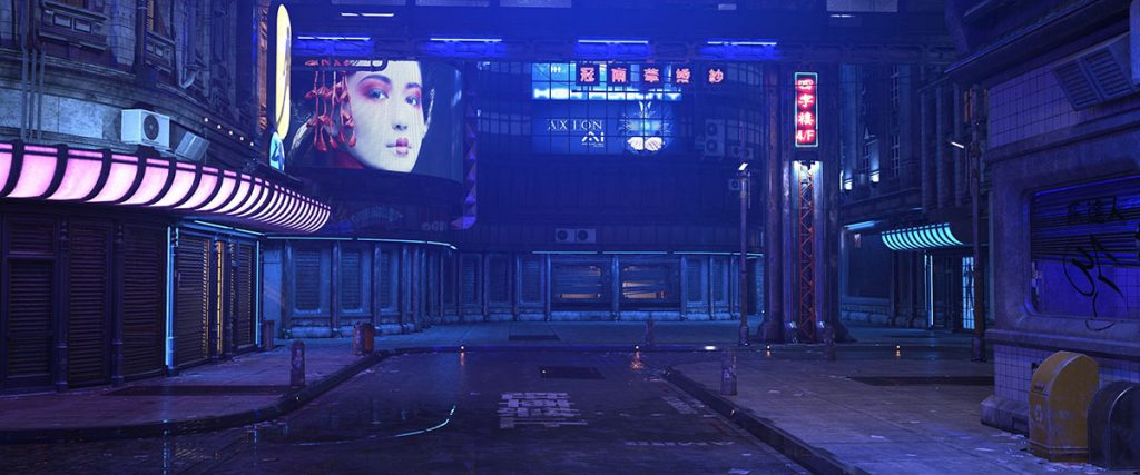 Deep Sky Cyberpunk Virtual World